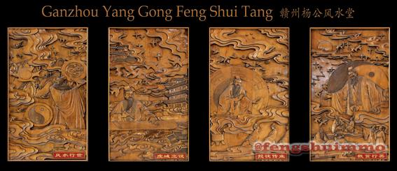 yang-gong-feng-shui-ganzhou-landier-gerard-copie