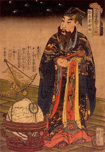 histoire-feng-shui