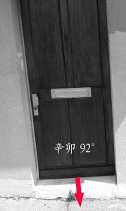 feng_shui_le_havre_conseils