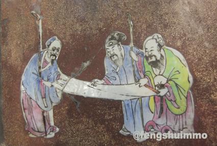 apprendre_fenh_shui